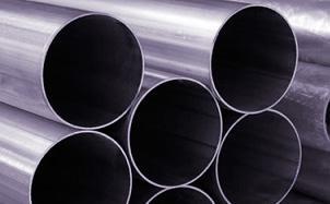 Трубы электросварные стальные оцинкованные