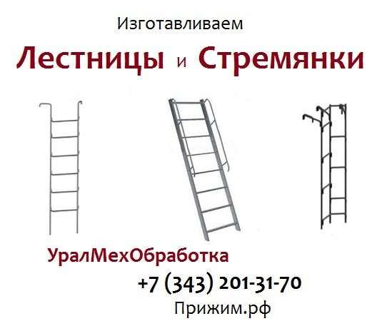 Ограждения площадки ОПБХ ОПБГ - 12.60