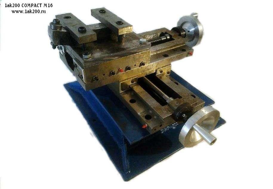 Станок для обточки колесных пар 1ak200 COMPACT 1AK200 Compact