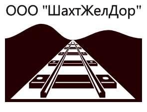 Отстой вагонов (скжд) 500 ед.