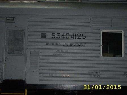 Вагон сопровождения 15Т87, ЦБ5-561-10