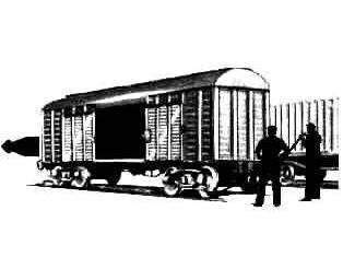 Отстой вагонов