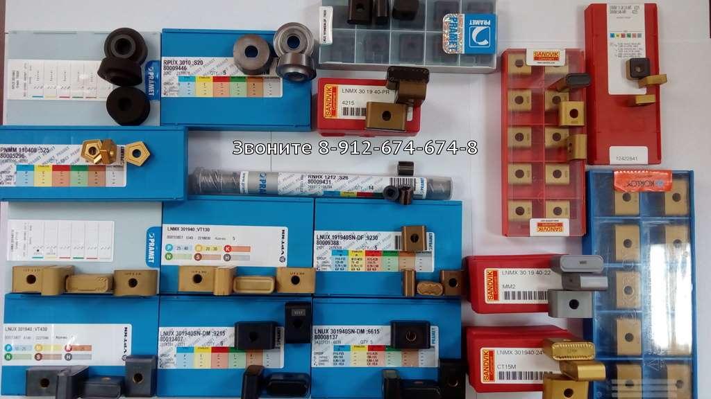 Продаем RPUX 3010 S30 PRAMET, S 20 ПРАМЕТ, ЖС17 АЛГ, К...
