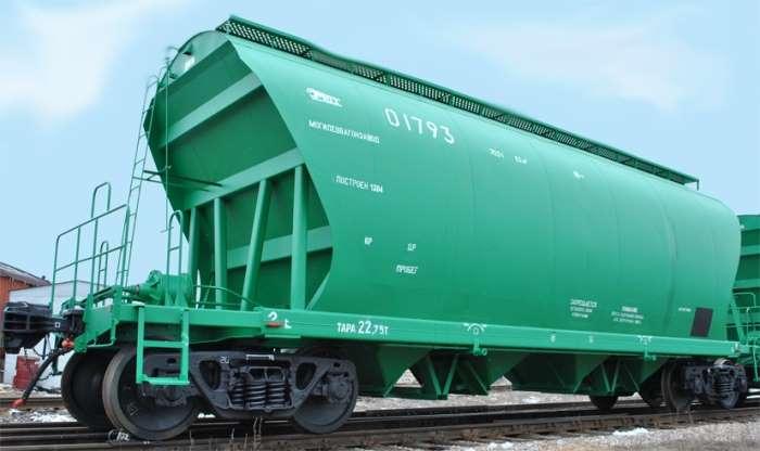 Жд вагоны 12 -9763