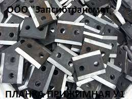 Планка Упорная, У1, У2, У3. ГОСТ 24741-81. от 900 руб./...