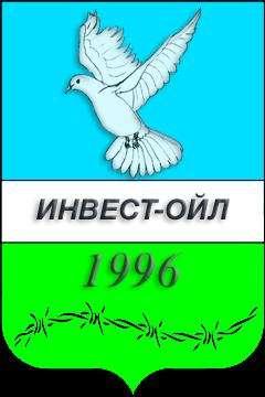 завод РТИ «Брянскрезинотехника»