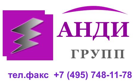 Амортизатор 12455-Н