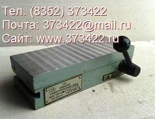Плита магнитная 100*250 мм. Плита магнитная 7208-0001