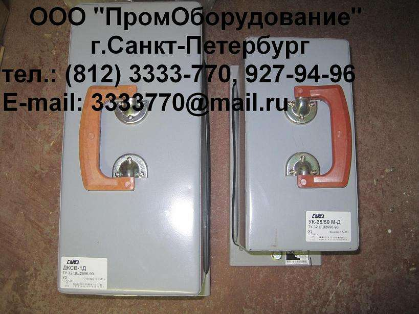 Дешифратор ДКСВ-1-Д ДКСВ-1-Д 81113-00-00