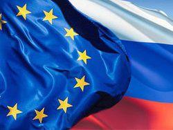 Россия  неотъемлемая часть Европы