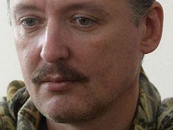 Новороссия закрыта, но Стрелков на страже